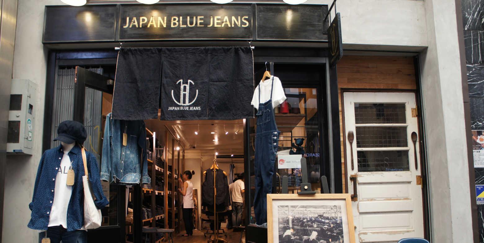 ブルー ジーンズ ジャパン 10年履けるタフさが魅力。JAPAN BLUE
