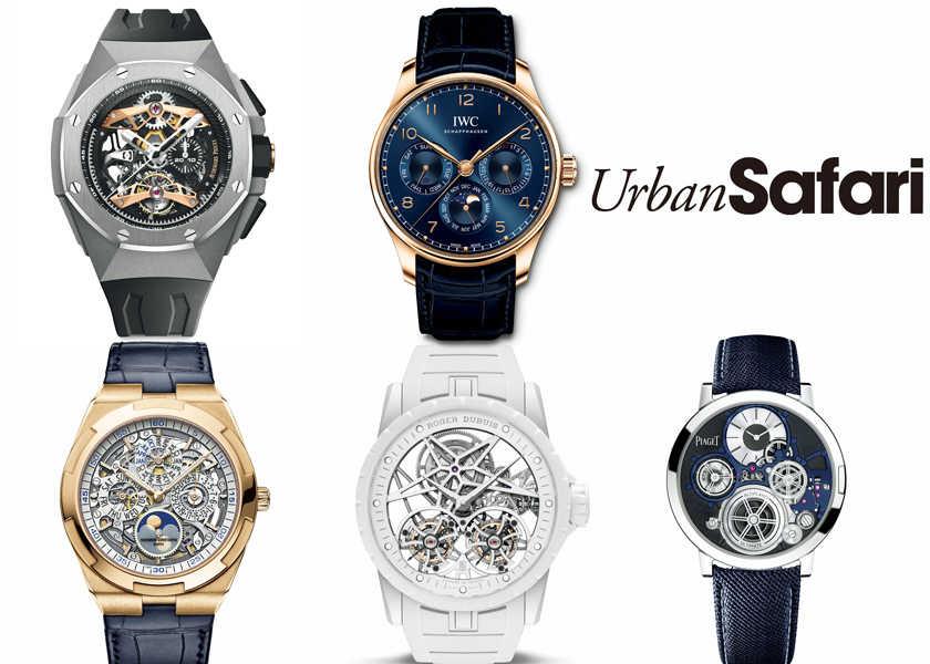 """【第2回】ウォッチジャーナリストが選んだ1本は運命の出合いとなるか? """"自分らしさ""""で探す価値ある新作時計。"""