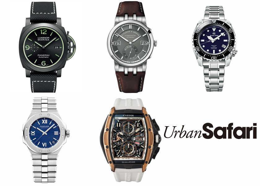 """【第3回】ウォッチジャーナリストが選んだ1本は運命の出合いとなるか? """"自分らしさ""""で探す価値ある新作時計。"""
