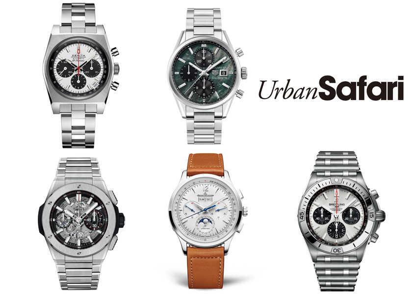 """【第4回】ウォッチジャーナリストが選んだ1本は運命の出合いとなるか? """"自分らしさ""""で探す価値ある新作時計。"""