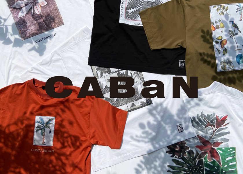 〈キャバン〉の新作アートTシャツでシンプルなTイチ姿に差をつける!