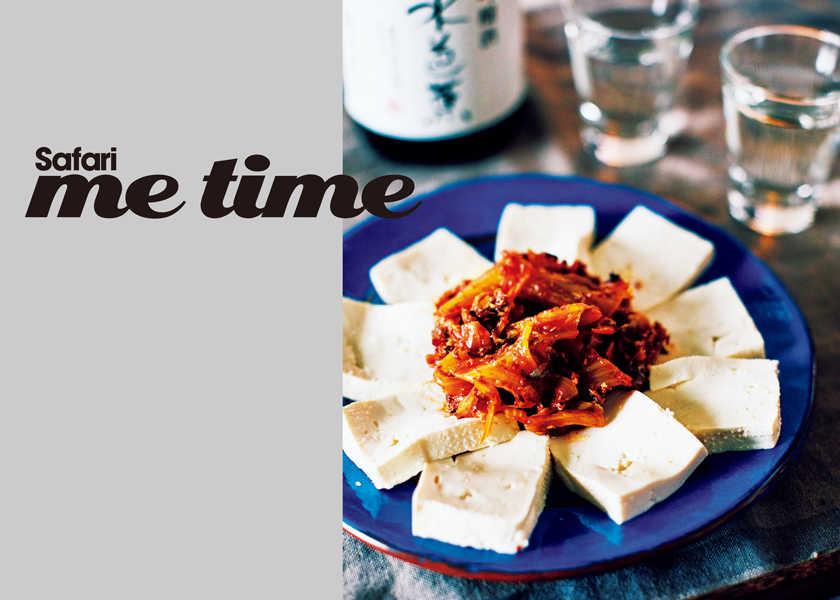 "Home Bar【Chapter 02】家呑みを楽しくする、簡単 ""ちょい足し""缶詰め料理。"