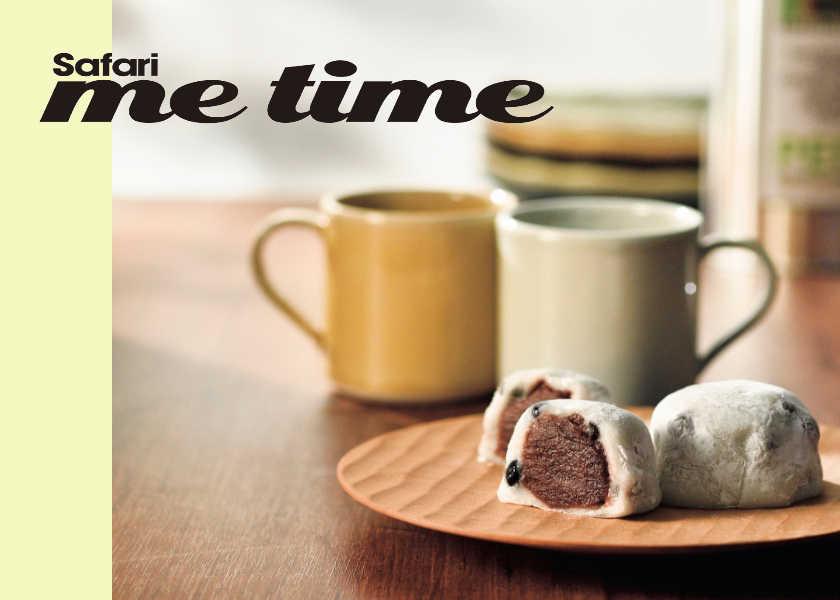 Coffee Break大人のおやつ時間は「甘味と苦味」を。