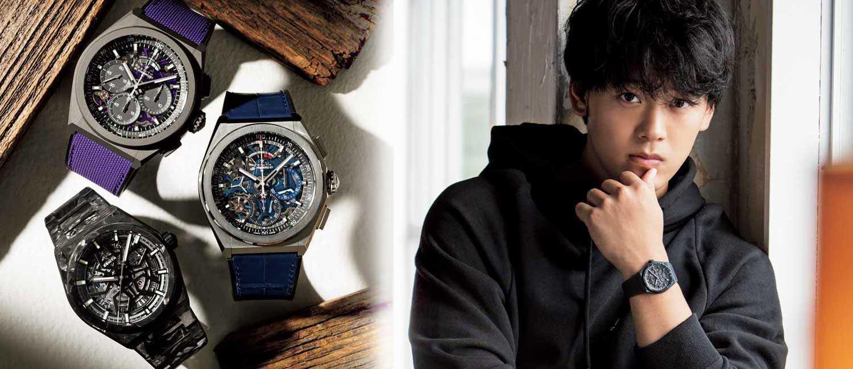 俳優・竹内涼真が〈ゼニス〉を選んだ理由!高みを目指す男が認めたこだわりのある時計!