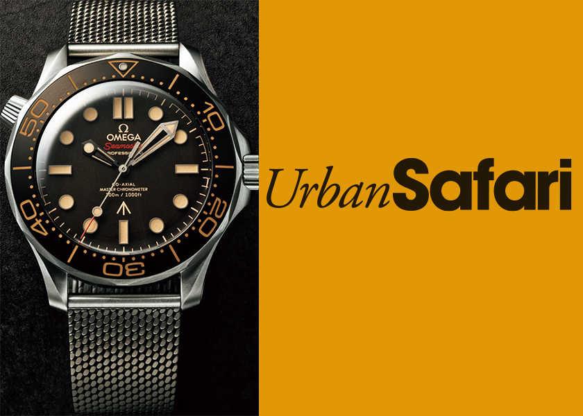 ボンドが頼りにするのは〈オメガ〉だけ。007の活躍の裏に タフで軽量なコラボ時計あり。