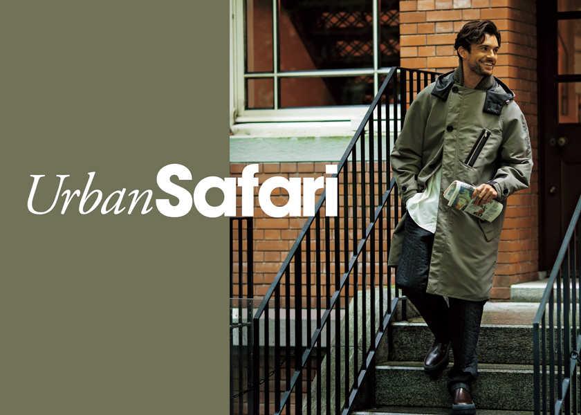 in Your CLOSETデザイン性の高いコートを着ると、気分が高まる。