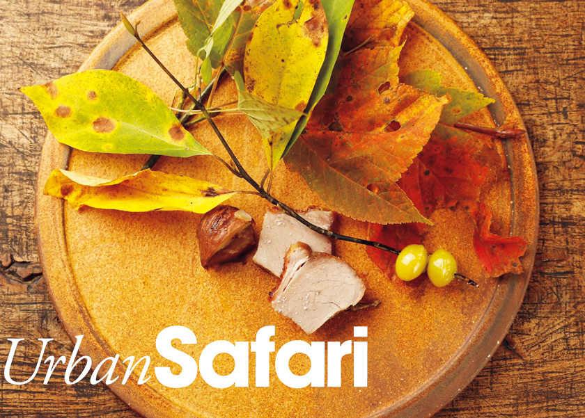 Gastronomic City MINAMIUONUMAローカル・ガストロノミーの聖地、南魚沼の絶品料理。