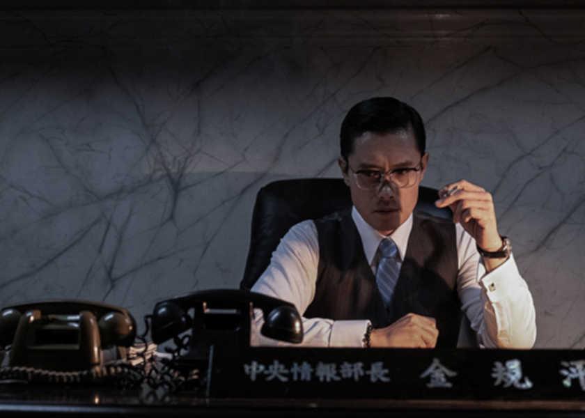 今週末は、この映画に胸アツ!なぜ、側近は大統領を殺したのか!?『KCIA 南山の部長たち』