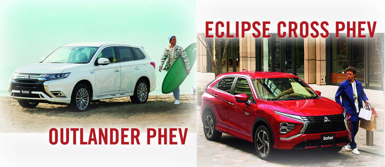 """〈三菱自動車〉のエクリプス クロス PHEV&アウトランダーPHEVを徹底比較!今どきのSUV選びは""""PHEV""""が常識⁉"""