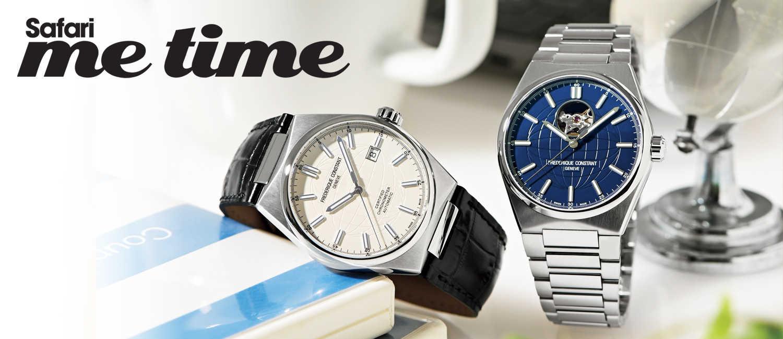 〈フレデリック・コンスタント〉なら1本で2度美味しい。シーンに応じた着替えも楽しい高品質な機械式時計。