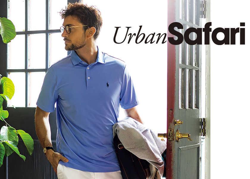 """暑い日が続くその前に。【COMFORTABLE Polo Shirt】新調するシャツは""""快適最優先""""が基本です。"""