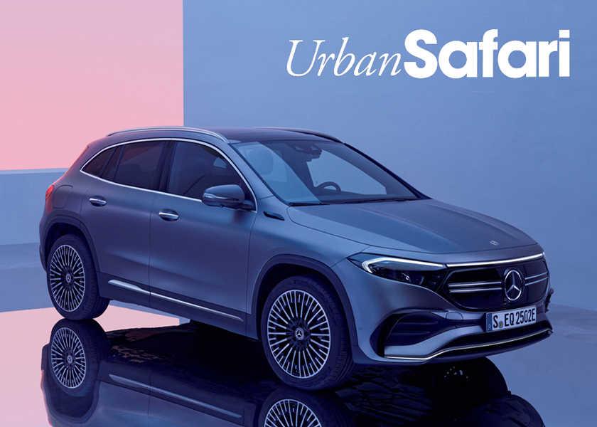 〈メルセデス・ベンツ〉EQAの登場で電気自動車がより身近に。日常使いが気持ちいい新時代の価値を備えたSUV。