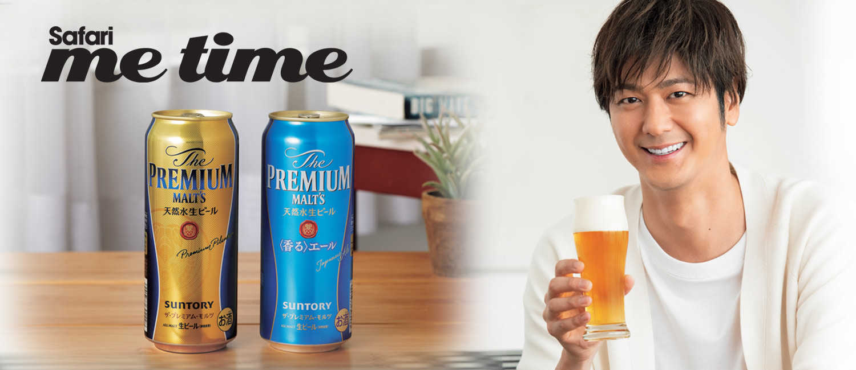 """速水もこみちさんの贅沢なオフ時間とは?気持ちを切り替えるスイッチはちょっと高級なビール""""ザ・プレミアム・モルツ""""です。"""