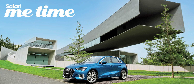 """新型Audi A3とともに郊外の美術館へ。建築とアートに魅せられる""""静かで美しい""""休日を。"""