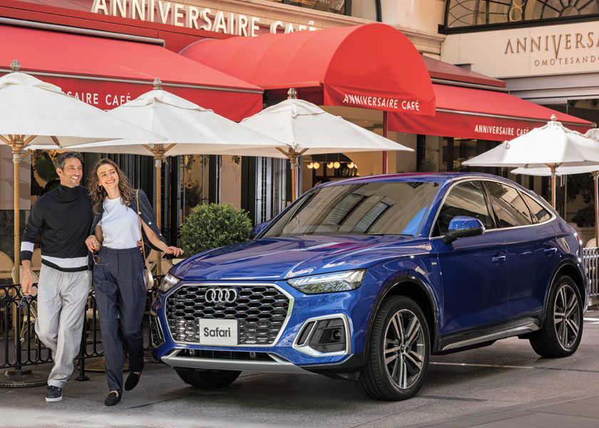 彼女のハートもがっちり掴む〈アウディ〉Q5 スポーツバック!スタイリッシュな都会派SUVでゴルフデートの演出は完璧!