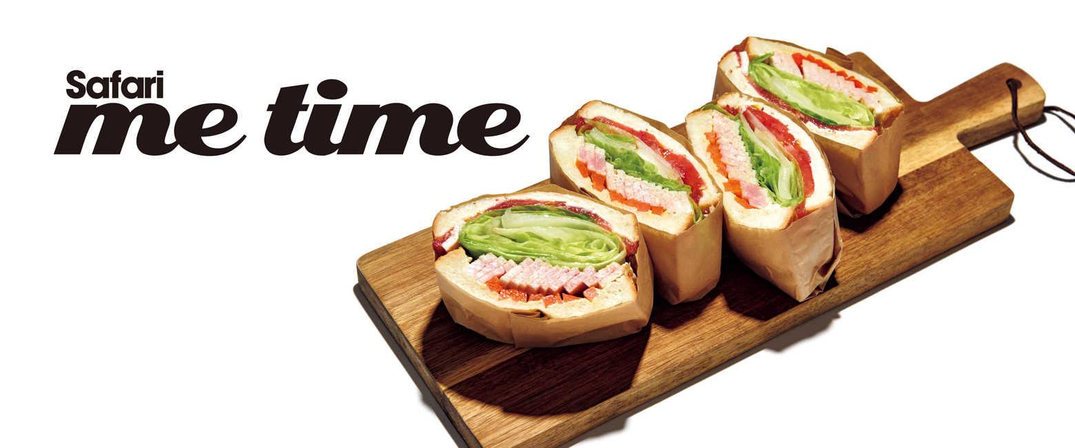 Break Time【Chapter 01】仕事の息抜きにサンドイッチを。