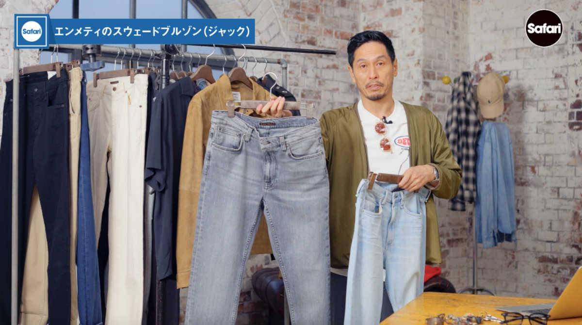 【40代必見】大人の革ジャン、上手な合わせ方 エンメティ編
