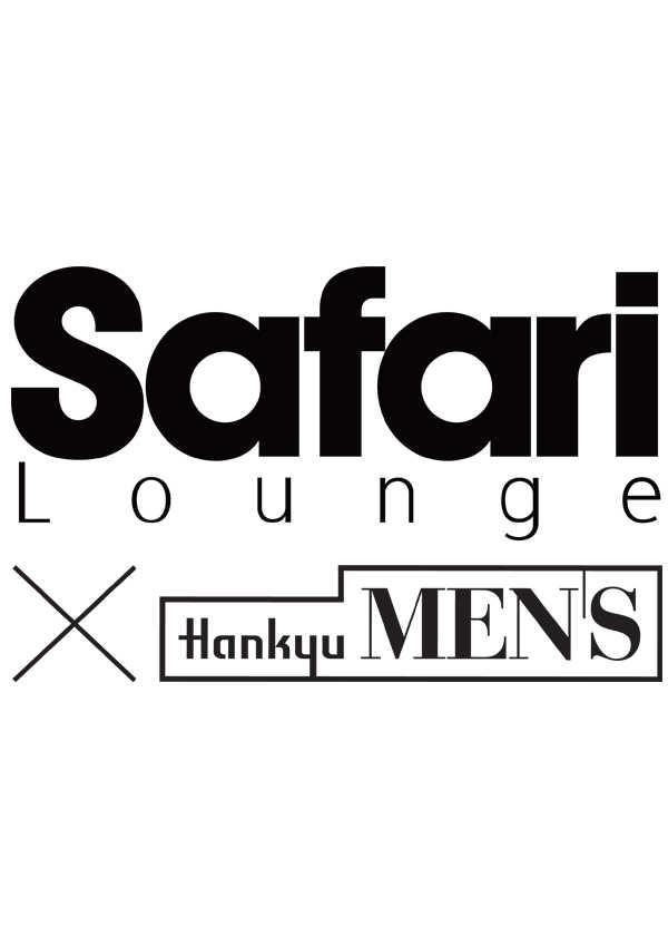 『Safari Lounge』のポップアップストアが期間限定でオープン!