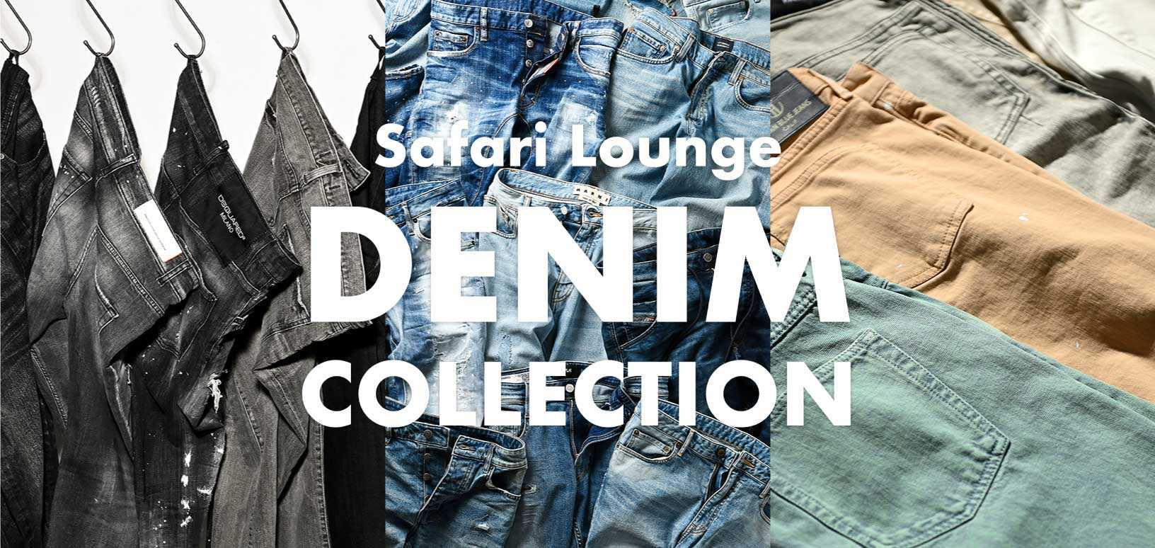 Safari Lounge DENIM COLLECTION