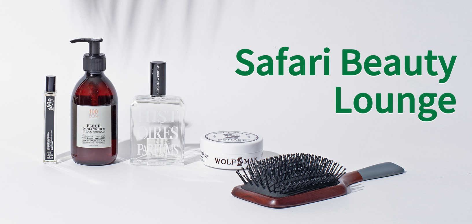 Safari Beauty Lounge