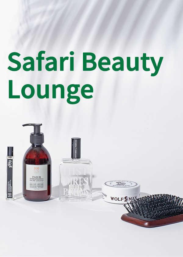 Safari Beauty Lounge