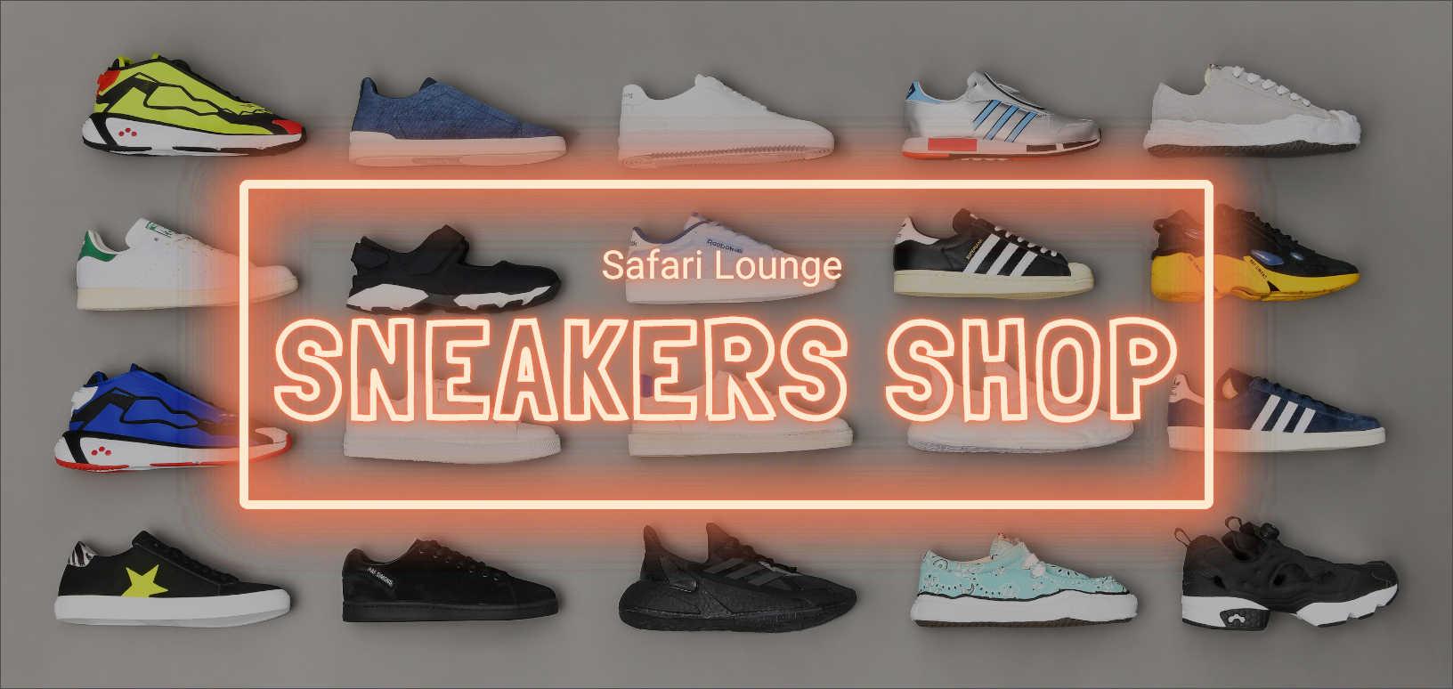 Safari Lounge SNEAKERS SHOP