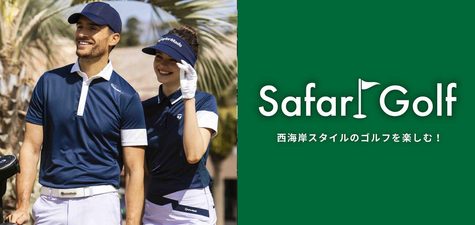 Safari Golf