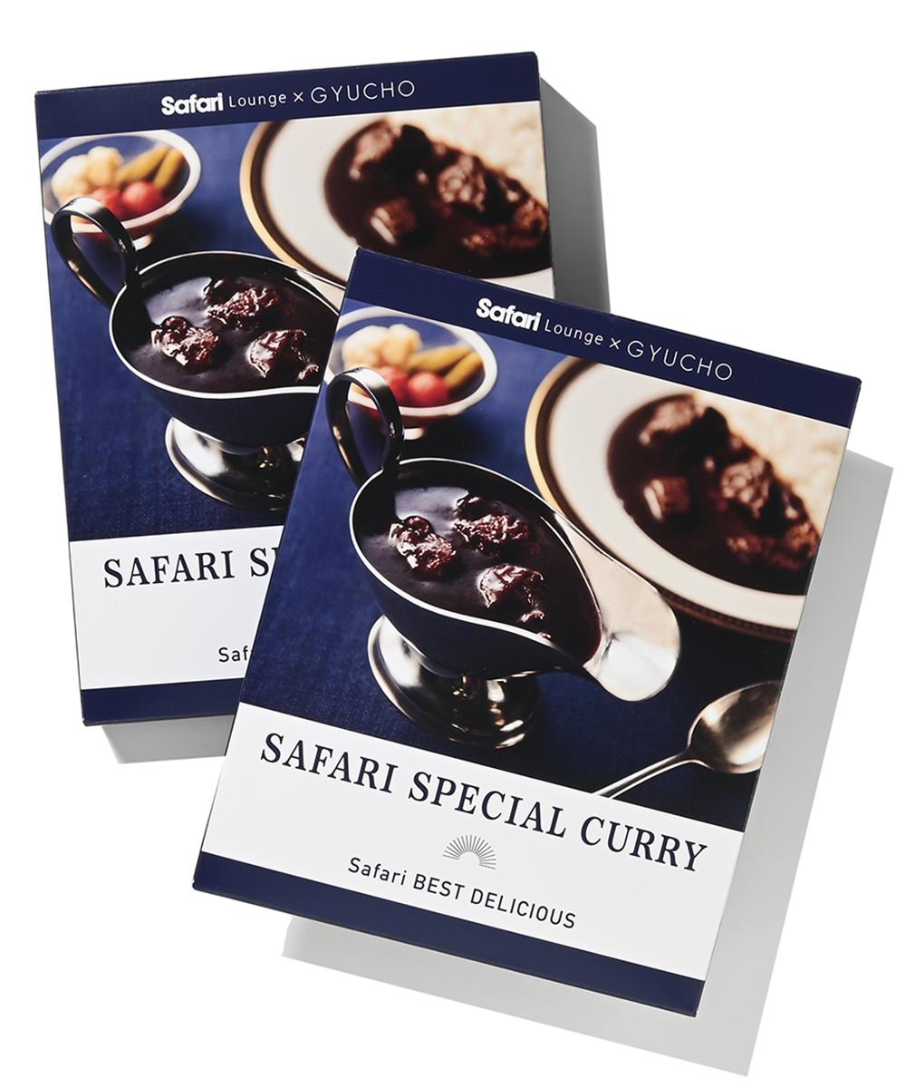 【Safari BEST DELICIOUS】和牛入れすぎカレー 2個セット