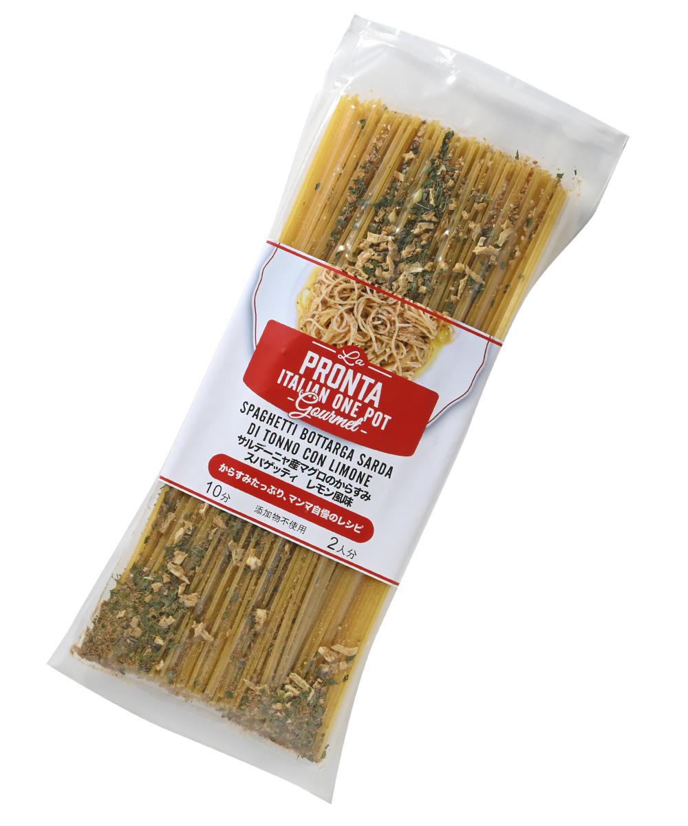 サルデーニャ産マグロのからすみスパゲッティ レモン風味