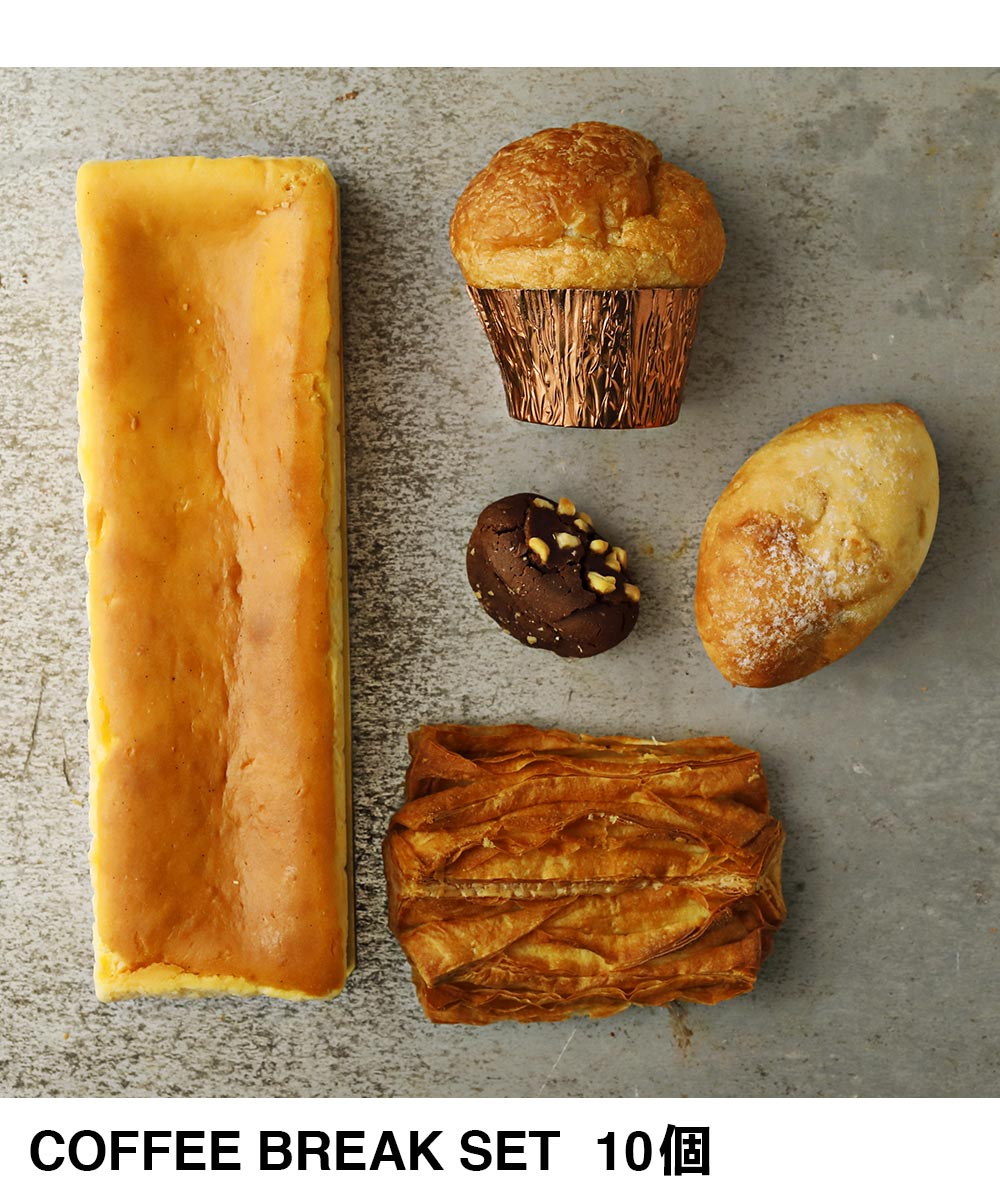 【メーカー直送】サファリラウンジセレクト コーヒーブレイク チーズケーキ付き10個セット