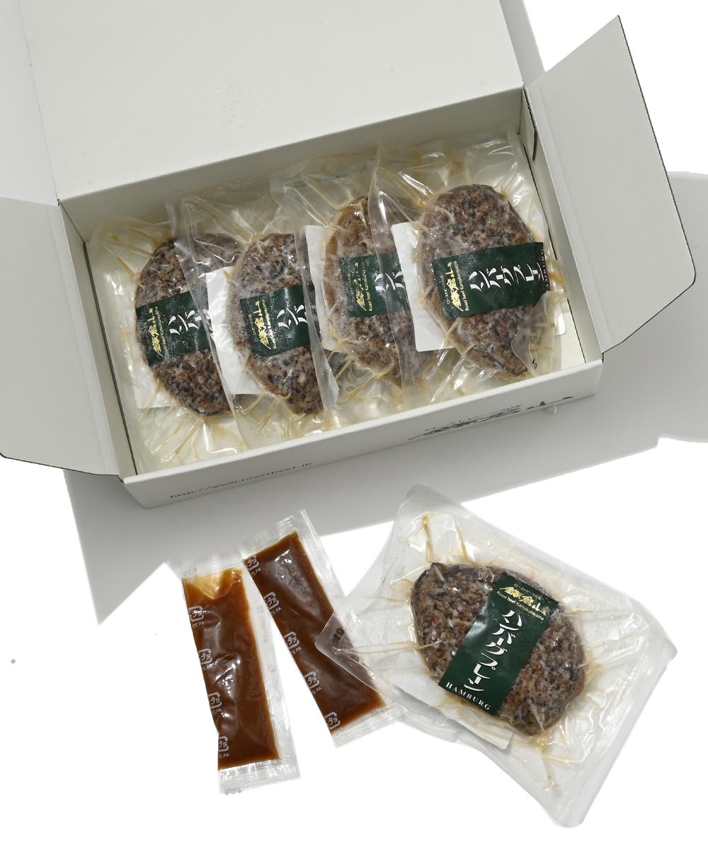 【メーカー直送】イベリコ豚入り ハンバーグステーキ6個セット