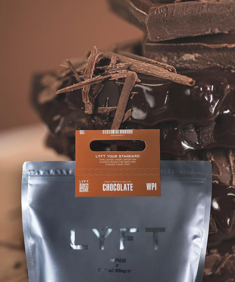 プロテイン WPIチョコレート 1kg