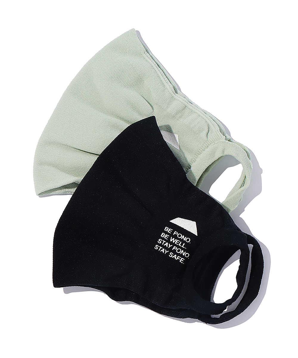 【別注・限定販売商品】サルベージ パブリック×トゥーフォーサーフ ホールガーメントマスク 2枚セット