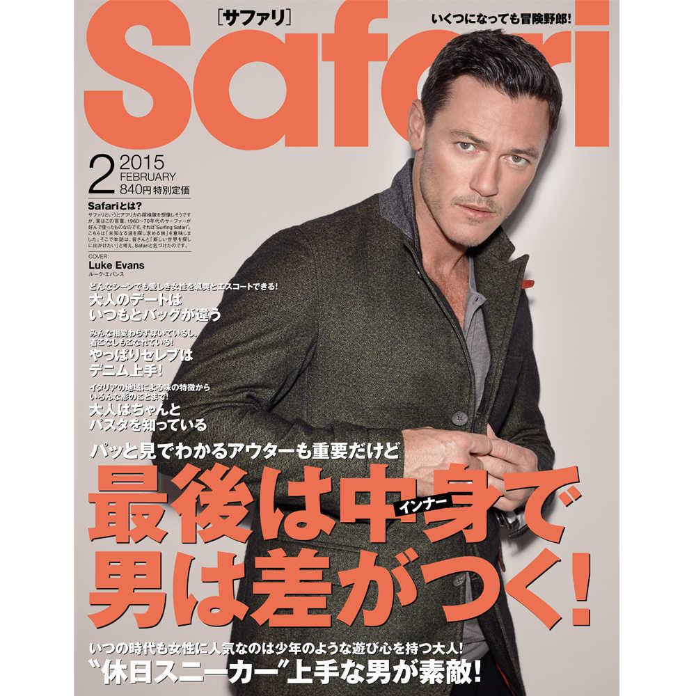 Safari 2月号2015年